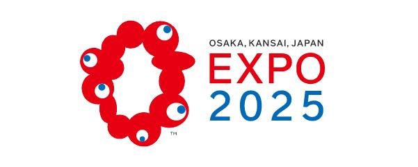 2025年日本国際博覧会協会
